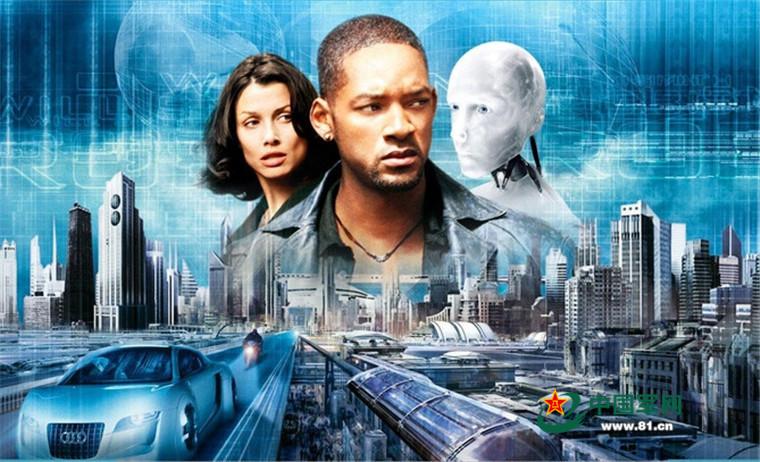 科幻电影《我,机器人》海报