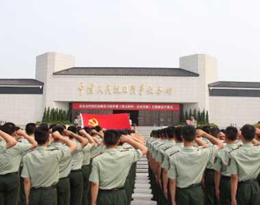 武警北京市总队十四支队:落实制度不打折扣