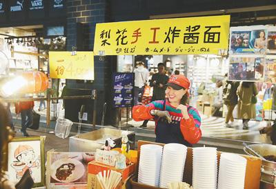中国黄金周为世界旅游市场作贡献