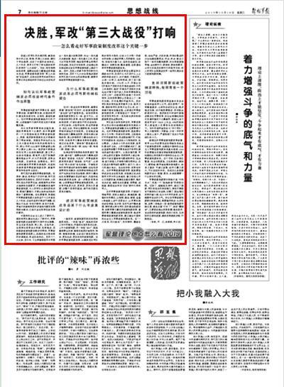 http://www.weixinrensheng.com/junshi/880403.html