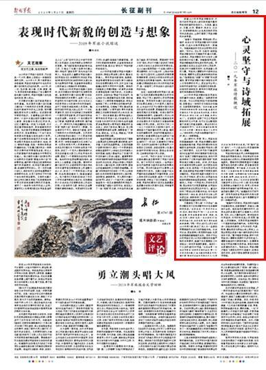 http://www.weixinrensheng.com/junshi/1492345.html