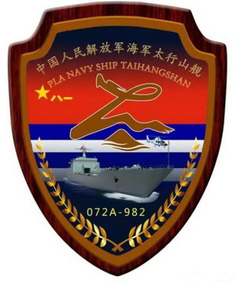 井延坡工作室|你的籍贯我的名,人民海军战舰命名的前世今生