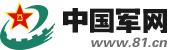 中(zhong)國軍網
